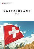 스위스=Switzerland